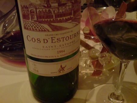 1994 Cos D'Estournel 003